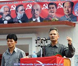 Bhattarai speaking