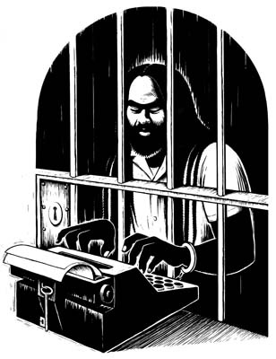 http://mikeely.files.wordpress.com/2008/06/mumia-abu-jamal.jpg