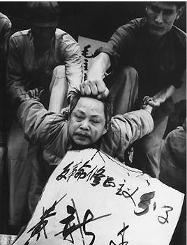 external image cultural_revolution2.jpg