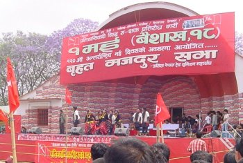 nepal_may_first_2009_kathmandu_maoist_central_stage