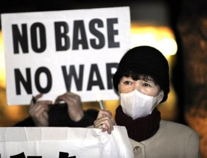 no base no war protest against us bases in japan pm in no hurry on us base relocation deal NETWORKS OF EMPIRE and REALIGNMENTS OF WORLD POWER