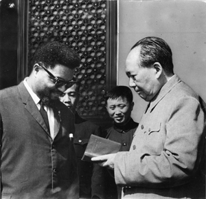 Black Like Mao: Red China & Black Revolution, Part 2 « Kasama