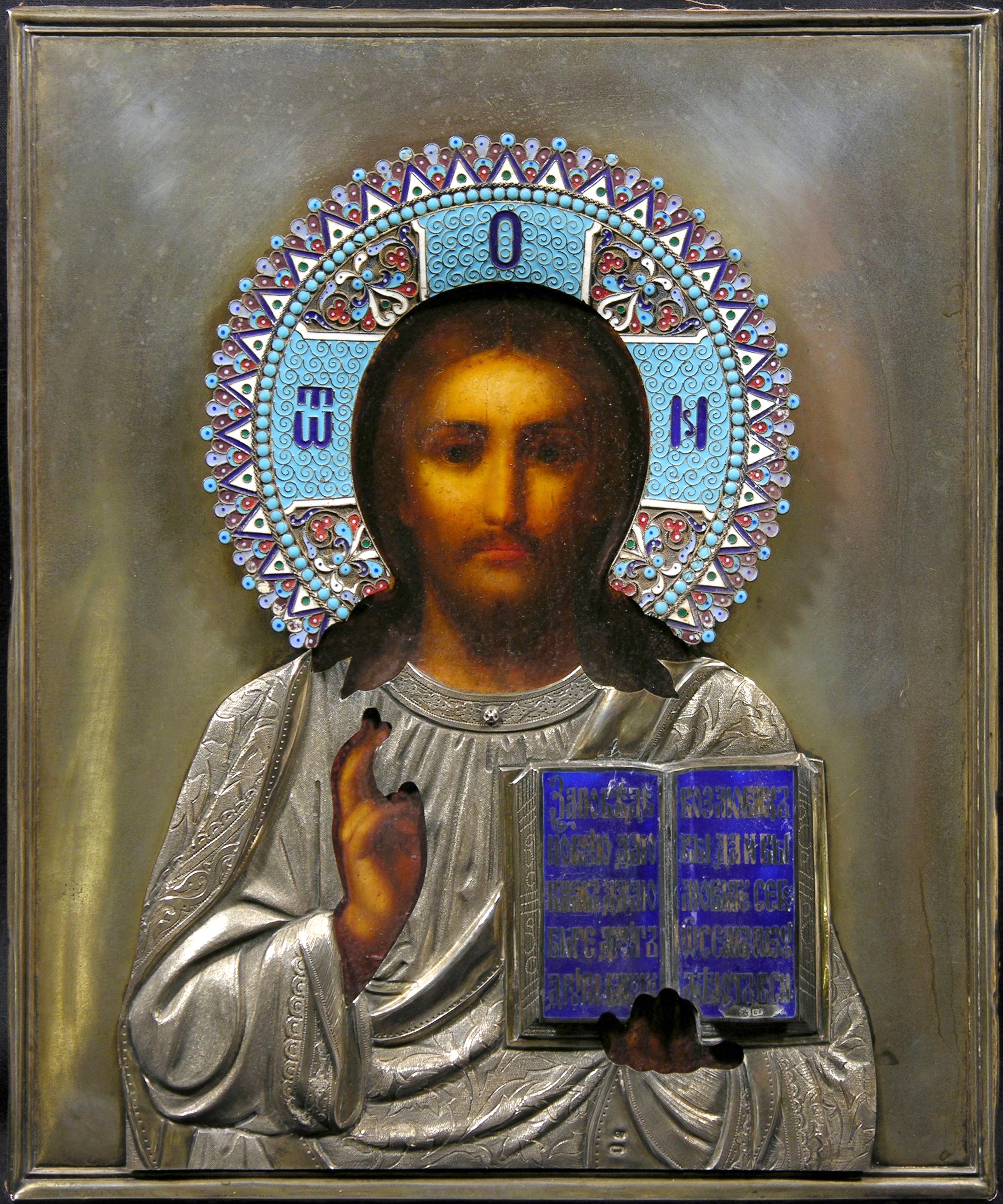 pequot religion