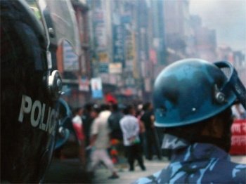 Bandh in Nepal over the unsolved murder of a young communist  activist