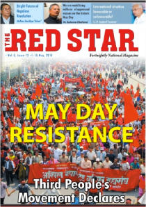 http://mikeely.files.wordpress.com/2010/05/nepal-red-star-maoist-kasama.png?w=210&h=300