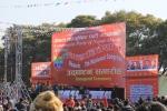 CPN-M Congress