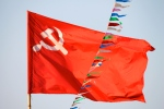 Maoist congress red flag